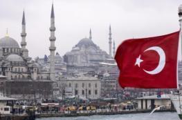 التربية تعلن عن توفر منح دراسية في تركيا للفرعين الادبي والعلمي