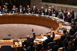 مجلس الأمن يصوت الاثنين على مشروع قرار يدعو فيه ترامب للتراجع عن قراره