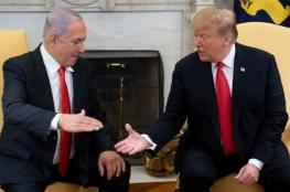 """وزير الخارجية الامريكي يشكك في جدوى """"صفقة القرن """""""