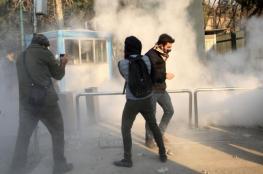 الاتحاد الاوروبي : على ايران ان تضمن حق التظاهر لمواطنيها