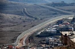 اسرائيل ترفض توسيع مدينة قلقيلية