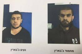 """اعتقال شقيقن من ام الفحم بدعوى تأييد تنظيم """"داعش"""""""