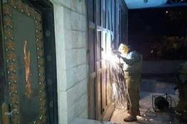 الاحتلال يغلق منشأة في بلدة الخضر جنوب بيت لحم