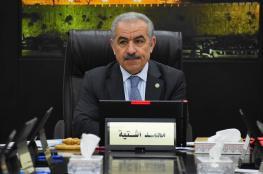 """الحكومة تقرر إنشاء """"بنك التنمية الفلسطيني"""""""