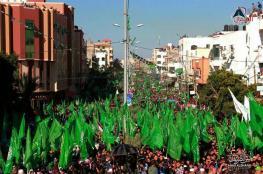 حماس تحتفل بالذكرى 29 لانطلاقتها في غزة