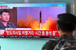 كوريا الشمالية: واشنطن تسعى لتفريق الآسيويين كما تفعل بالعرب