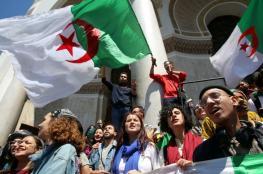الآلاف يتظاهرون وسط العاصمة الجزائرية