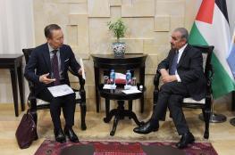 اشتيه يؤكد عمق العلاقات الفلسطينية اليابانية