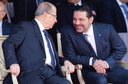 الرئيس اللبناني: الحريري باق رئيساً للوزراء والحل السياسي خلال أيام