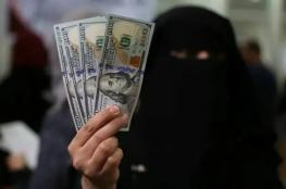 """قطر تقدم """" 100$ """" لنحو 130 الف اسرة فقيرة في غزة"""