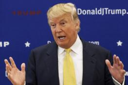 ترامب : نقل السفارة الامريكية الى القدس ليس سهلاً