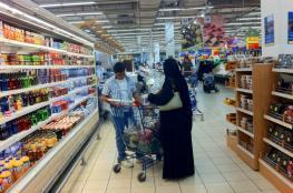 السعودية تقرر اعفاء البضائع الفلسطينية من الجمارك