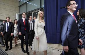 الولايات المتحدة تفتح سفارتها في القدس بشكل رسمي