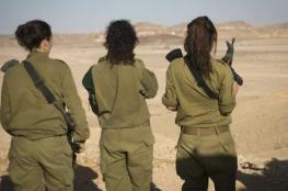 ضابط إسرائيلي يغتصب زميلته لمدة عام ونصف