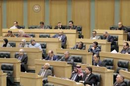 نواب اردنيون يوقعون مذكرة تطلب بطرد السفير الاسرائيلي
