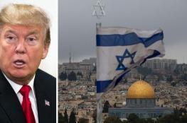 صحيفة امريكية : ترامب الأحمق اعطى الاسرائيليين القدس بدون مقابل !