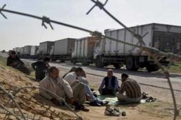 """الحصار الاسرائيلي  زاد من سوء الوضع الاقتصادي والاجتماعي في غزة """" تقرير """""""
