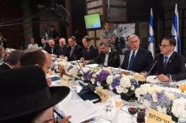 حكومة نتنياهو تعقد اجتماعها داخل أنفاق حائط البراق