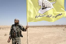 """مقتل رئيس الاستخبارات لدى"""" سوريا الديمقراطية """" في الرقة بمسدس كاتم للصوت"""