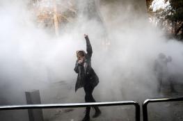 أمريكا: النظام الإيراني ينهب ثروات شعبه من أجل تمويل الإرهاب