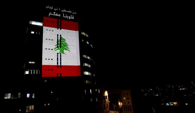 إضاءة مقر الهيئة العامة للإذاعة والتلفزيون في رام الله بالعلم اللبناني