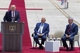 الرئيس الاسرائيلي لترامب : لن نتنازل عن القدس الشرقية