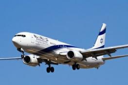 """""""ضد الصواريخ """" ..مواصفات الطائرة الاسرائيلية التي ستهبط في الامارات"""