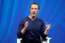 مفاجأة ..مؤسس فيسبوك يخسر 17 مليار دولار