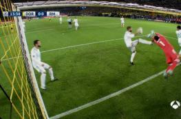 حالة تحكيمية مثيرة للجدل في مباراة ريال مدريد ودورتموند