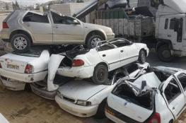 الشرطة تتلف 150 مركبة غير قانونية في طولكرم