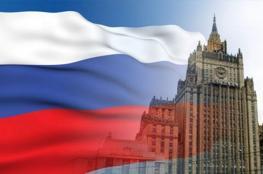 روسيا: ورشة المنامة غير بناءة وأي مبادرة للسلام عليها أن تدعم مبدأ حل الدولتين