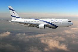 شركة الطيران الاسرائيلية تواجه تهم التمييز العنصري بين ركابها