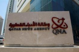 تركيا تعتقل خمسة أشخاص متهمين في اختراق وكالة الانباء القطرية