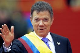 رئيس كولومبيا : قررت الاعتراف بفلسطين