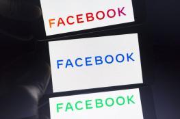 """""""فيسبوك"""" يغير شعاره التاريخي"""