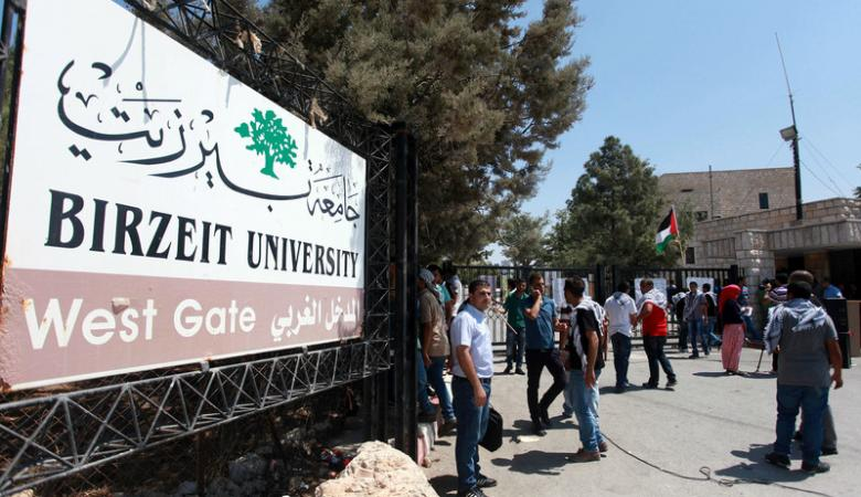 مستعربون يختطفون ثلاثة طلاب من داخل جامعة بيريزت