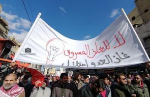 تظاهرة في الاردن رفضا لاستيراد الغاز