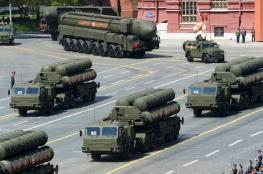 """روسيا تعلن موعد تسليم منظومات """"إس-400"""" لتركيا"""