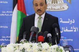 الاعلان عن بدء بناء حي سكني جديد شمال قطاع غزة