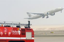 شاهد ..هكذا قصف مطار ابو ظبي في الامارات