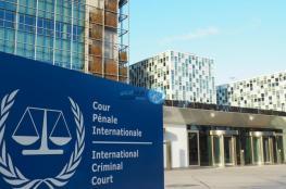 """""""إسرائيل"""" تترقب قرار """"الجنائية الدولية"""" بشأن جرائم الحرب"""
