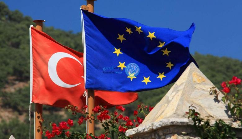 تركيا تتوعد الاتحاد الاوروبي بالرد بالمثل