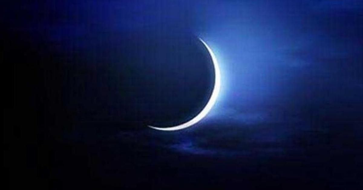 السعودية تدعو إلى تحري رؤية هلال رمضان الثلاثاء رام الله