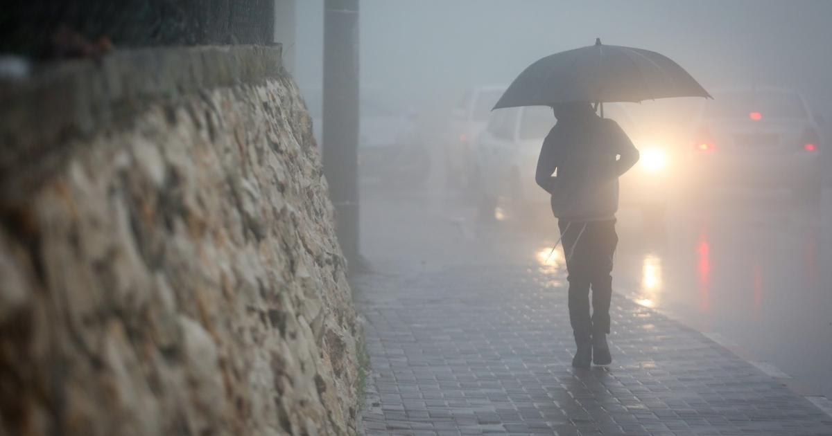 حالة الطقس : اجواء شديدة البرودة وامطار مساء اليوم
