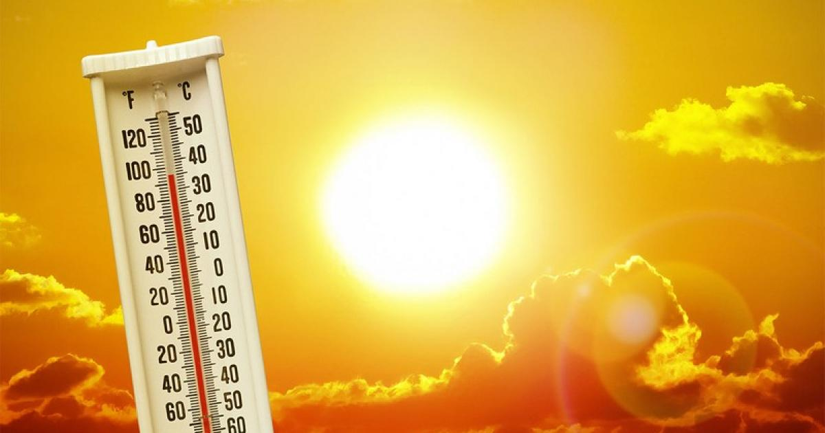 حالة الطقس : اجواء حارة وشديدة الحرارة حتى نهاية الاسبوع