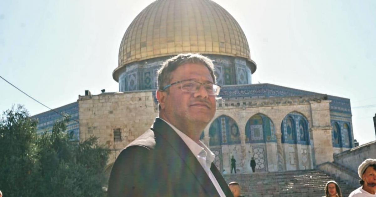 المتطرف ايتمار بن جيفر يقتحم المسجد الاقصى المبارك