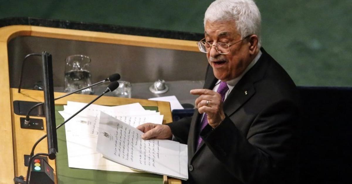 الرئيس يلقي كلمة فلسطين أمام الجمعية العامة للأمم المتحدة مساء اليوم