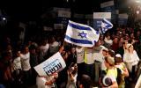وزير اسرائيلي والسيادة