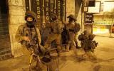 اعتقال 11 مواطنا من الضفة الغربية