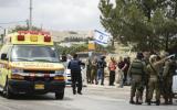 الامم المتحدة وقتل الفلسطينيين